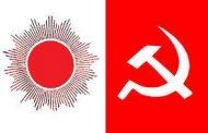 यी हुन् नेकपाका ४ सय ४१ केन्द्रीय सदस्य (नामावलीसहित)