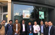 नेपाल पत्रकार महासंघ यूकेको निर्वाचन आउँदो १९ मे मा