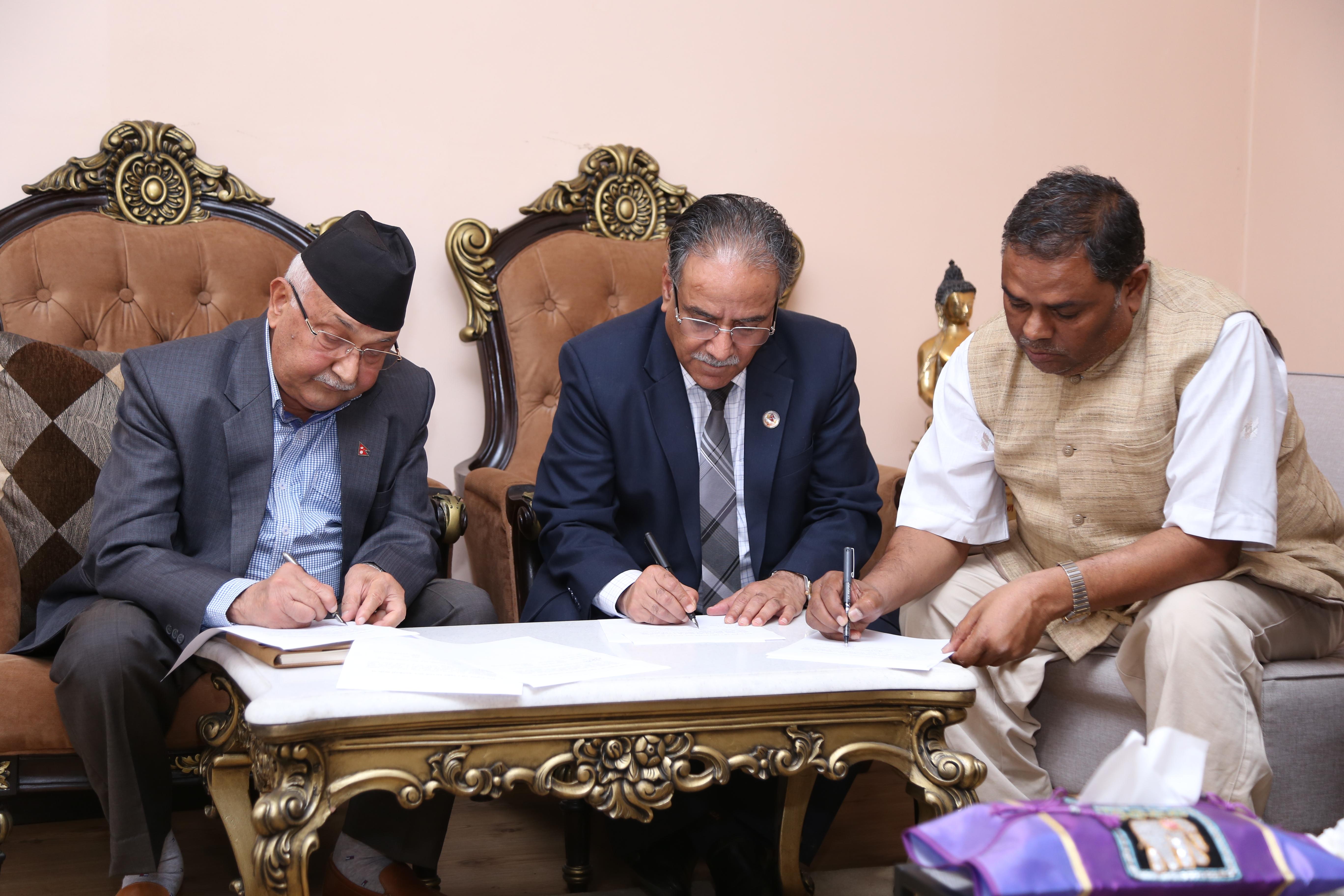 नेकपा र फोरमबीच दुई बुँदे सहमति, अब फोरम सरकारमा [सहमतिपत्र सहित]