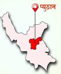 महेन्द्रनगरबाट छुटेको बस दुर्घटना हुँदा पाँच जनाको मृत्यु