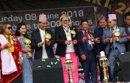 'नेपाली ओपन कन्सर्ट' ले फानबोरो स्टेडियम संगीतमय