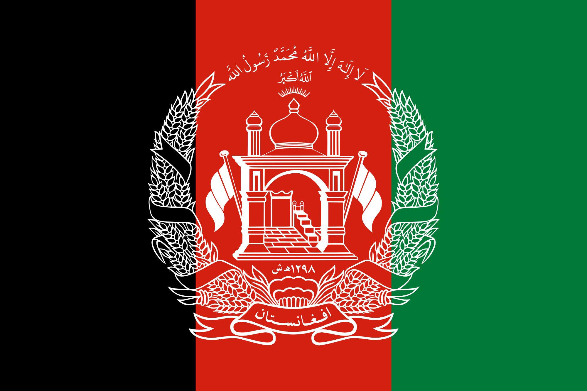 प्रहरी चौकीमा आक्रमण, तेह्र प्रहरी र दश तालिबानको मृत्यु