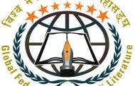 विश्व नेपाली साहित्य सम्मेलनको आयोजक समिति विस्तार