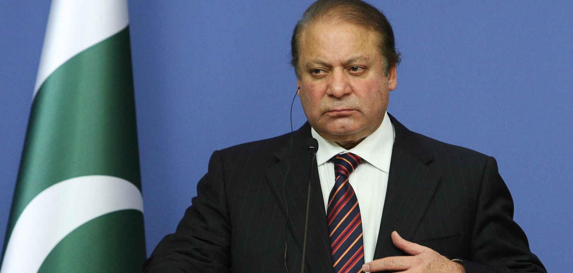 किन पक्राउ परे पाकिस्तानका पूर्व प्रधानमन्त्री सरिफ