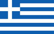 कार दुर्घटनामा ग्रीसमा ११ जनाको मृत्यु