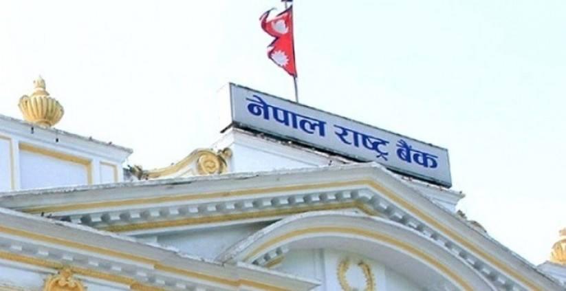 नेपाल राष्ट्र बैंकद्वारा मौद्रिक नीति सार्वजनिक, निजी क्षेत्रको मिश्रित प्रतिक्रिया