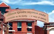 जनकपुर विकास परिषद्का पदाधिकारीविरुद्ध मुद्दा दायर, जिल्ला स्वास्थ्य कार्यालय धनकुटाका अधिकारी पनि परे
