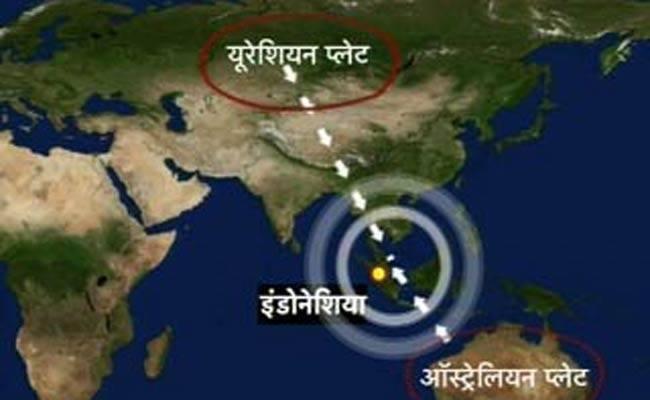 इन्डोनेसियाको भूकम्प र सुनामीबाट बेपत्ता हुने अझै पाँच हजार
