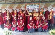 तमुधिं नेपाल केन्द्रीय आमा समितिको पाँचौ वार्षिक साधारणसभा सम्पन्न