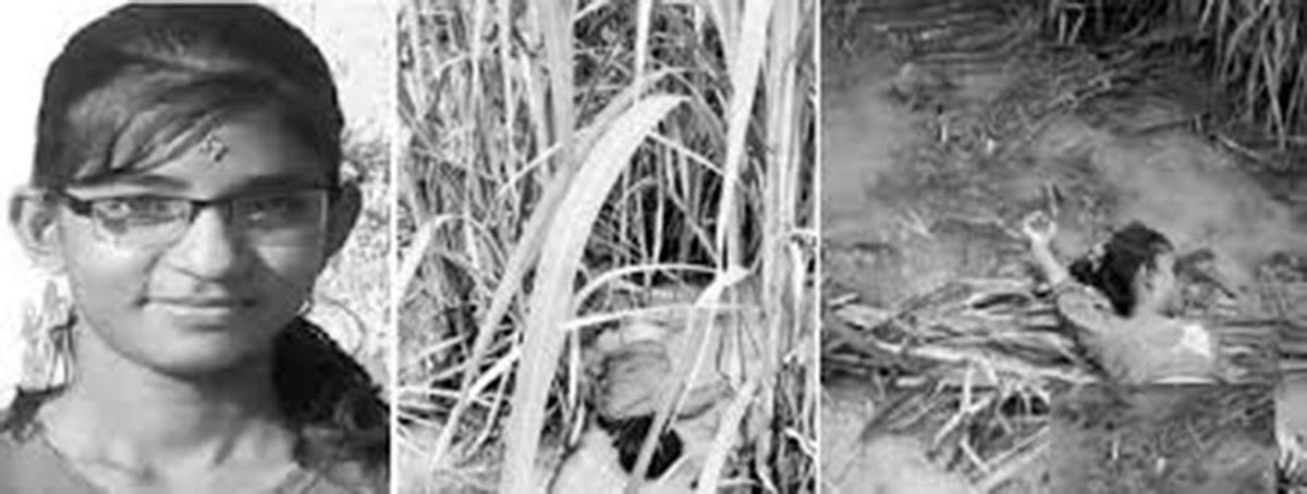 निर्मला हत्या प्रकरणमा २६ प्रहरीमाथि छानबिन, घटनासँग सम्बन्धित सूचना दिन सबैपक्षसँग आग्रह