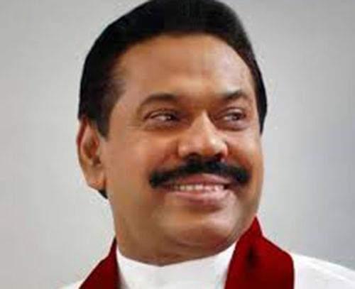 श्रीलंकाका नवनियुक्त प्रधानमन्त्री राजापाक्षविरुद्ध अविश्वास प्रस्ताव पारित