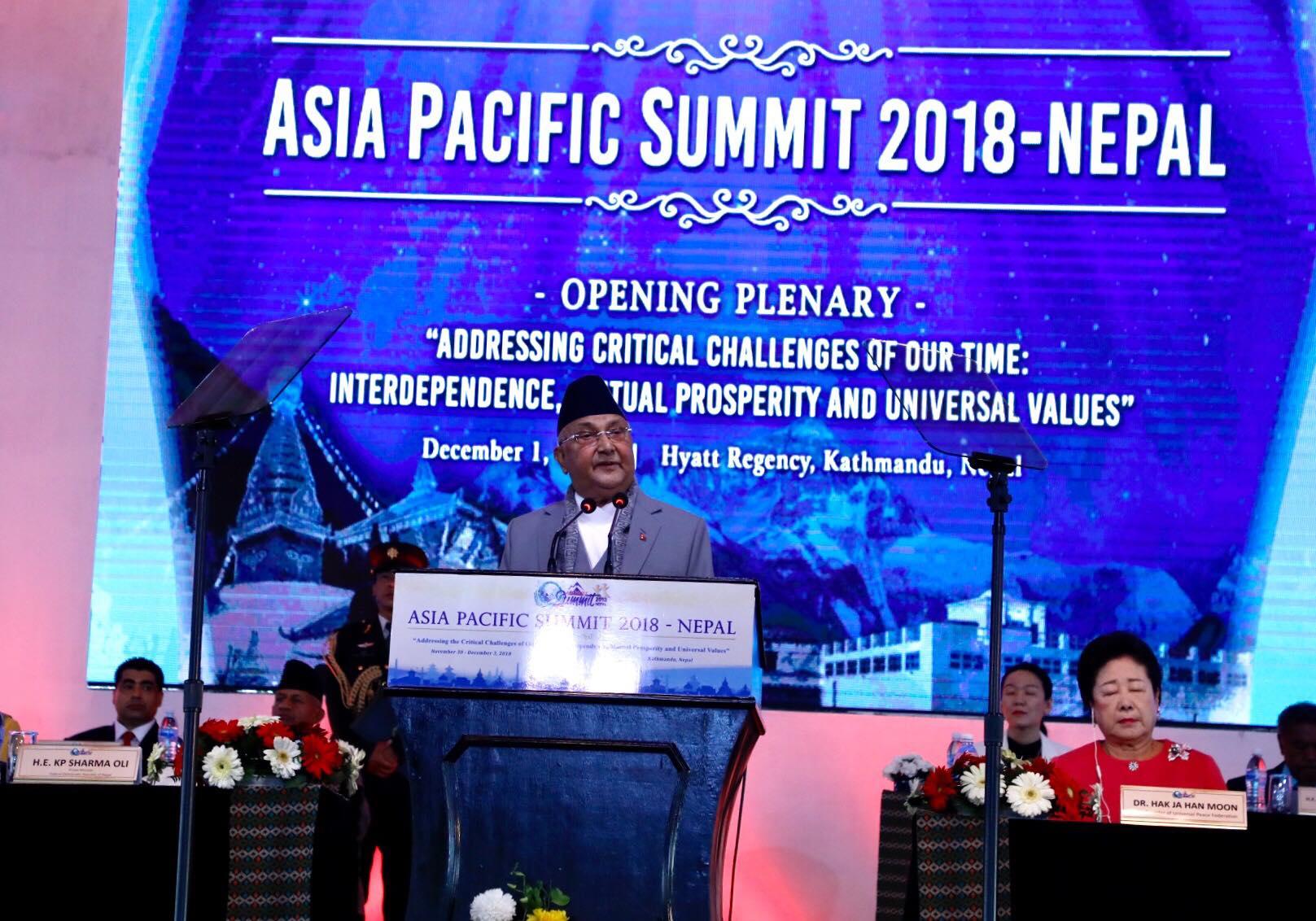 एशिया प्रशान्त सम्मेलनको उद्घाटन सत्रमा प्रधानमन्त्रीले भने, 'एशियाली मूल्य र मान्यताका साथ सहकार्य बढाउनुपर्छ'