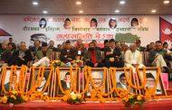 नेपाली कांग्रेसको बहुप्रतिक्षित महासमिति बैठक : नीति खराब कि नेता ?