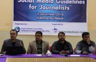 पत्रकारका लागि सामाजिक सञ्जाल प्रयोग संहिता बनाउनुपर्ने