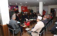 नेकपा स्थायी कमिटी बैठक : अध्यक्षद्वयको राजनीतिक प्रतिवेदन पेश