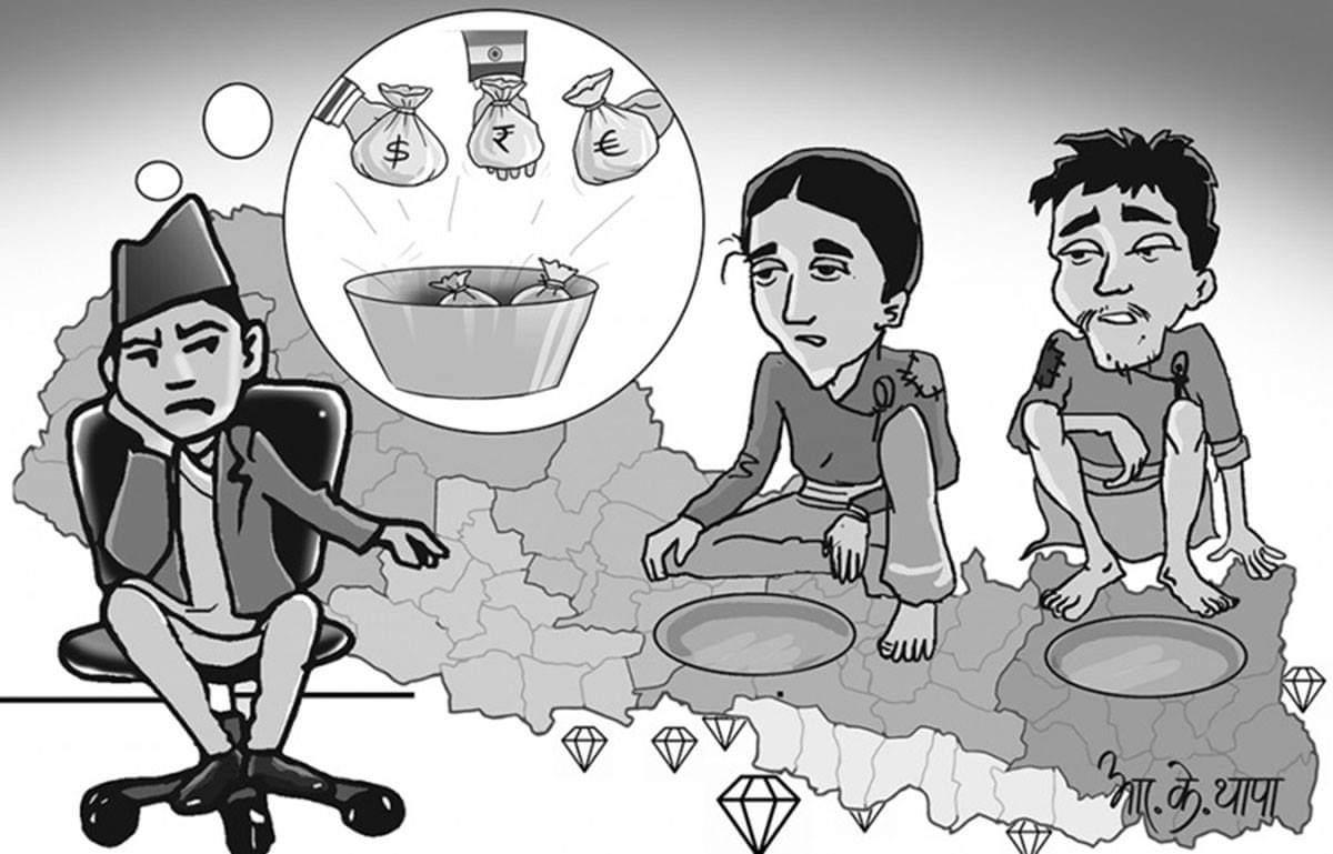 नेपालमा धनी झन् धनी र गरीब झन् गरीब